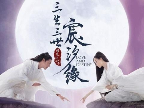 Nước Từ Trên Trời Đến (OST Thần Tịch Duyên)