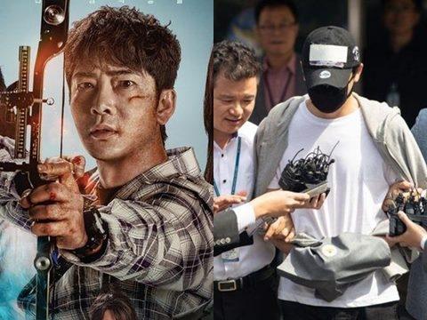 Kang Ji Hwan thừa nhận cưỡng hiếp phụ nữ, nạn nhân không thể báo cảnh sát!