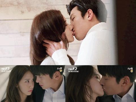 Những nụ hôn 'chết người' của Yonna (SNSD) - Ji Chang Wook