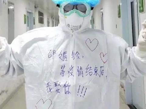 Ước mơ nhỏ nhoi của các bác sĩ giữa tâm dịch