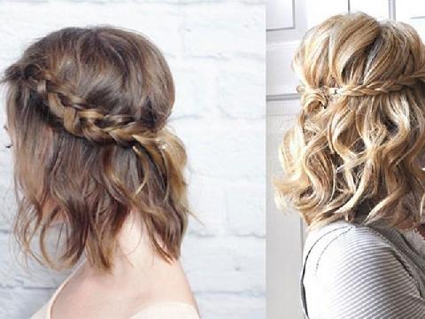 Các kiểu tết tóc giúp chị em trông xinh đẹp, dễ thực hiện tại nhà