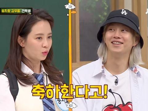 Song Ji Hyo bật mí câu nói cực tình của Heechul về bạn gái Momo (TWICE)