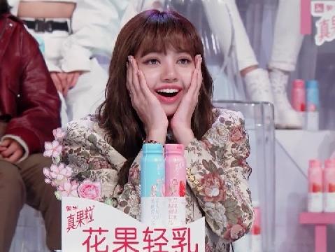 Bất ngờ: Lisa từng cover nhạc của thí sinh ''Thanh Xuân Có Bạn 2'' siêu cá tính
