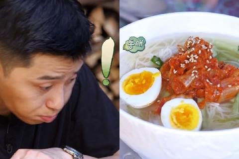 Ngắm trai đẹp Park Seo Joon ăn mỳ ngon nhỏ dãi giữa núi rừng