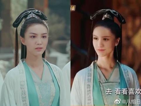 Phim Trung Quốc bị 'ném đá' vì dùng kỹ xảo ghép mặt diễn viên