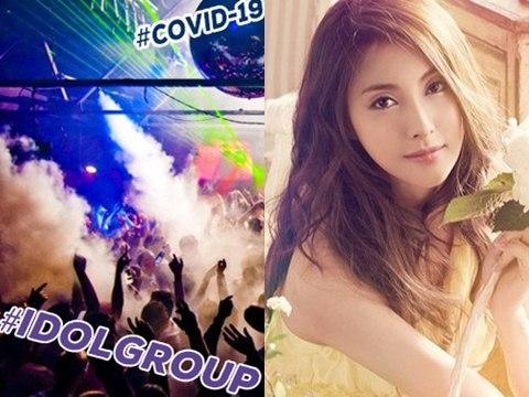 Lộ danh tính nữ idol đến hộp đêm đồng tính tại 'ổ dịch covid' Itaewon
