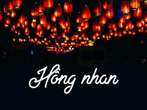 Hồng Nhan - Tuấn Quang
