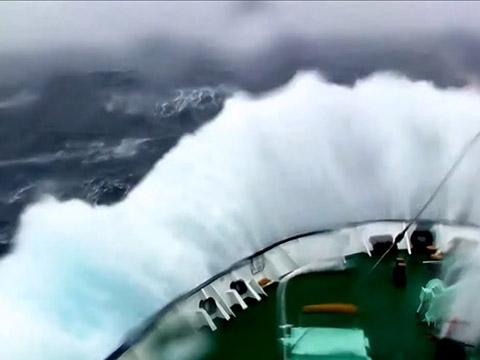 Eo biển nguy hiểm bậc nhất thế giới