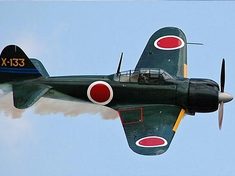 Vũ khí đáng sợ bậc nhất của Nhật Bản